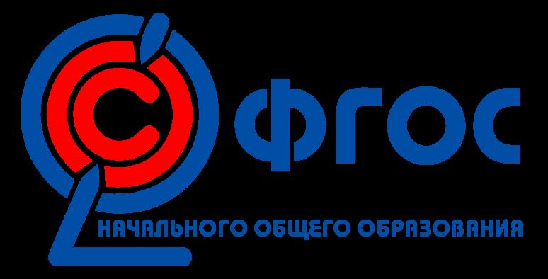 Приоритеты и ориентиры обновления ФГОС начального общего образования в современной школе (09.12.2020 - 16.12.2020)